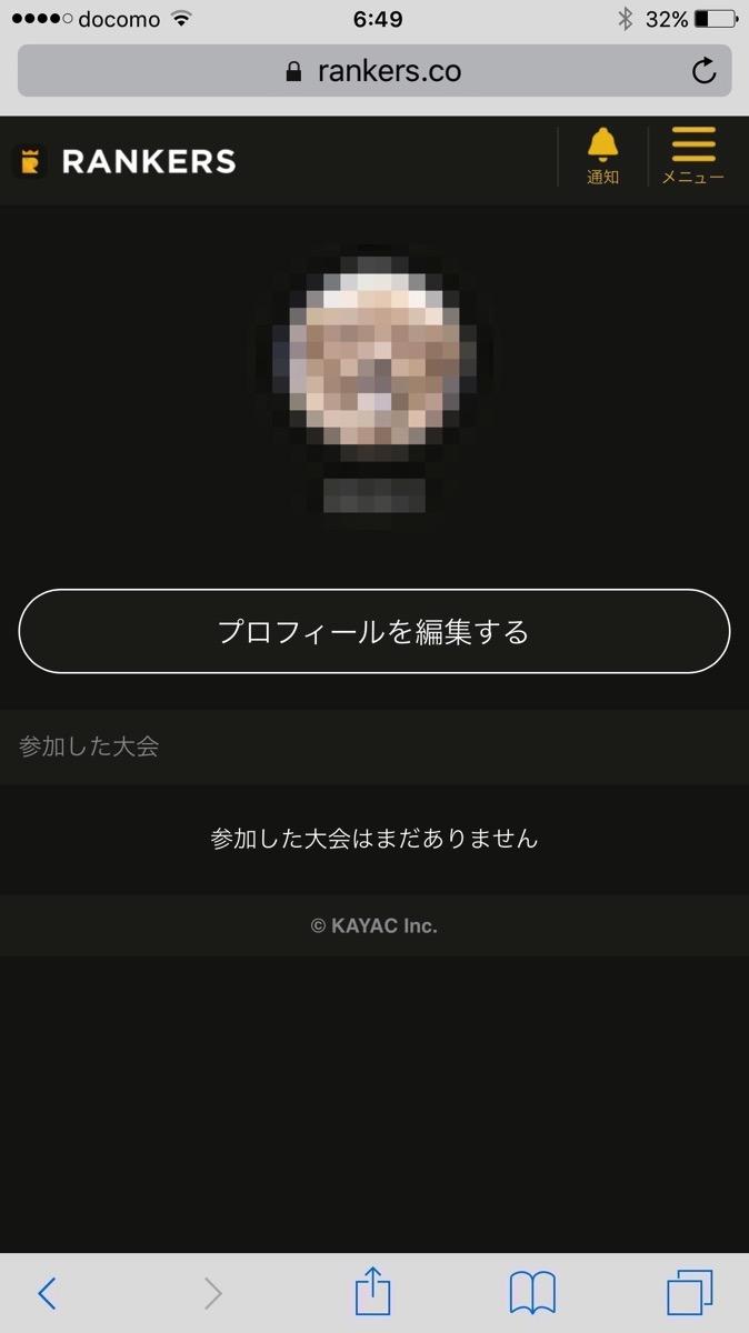 IMG 0148 1