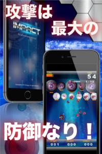 AppStoreスクリーンショット_iPhone2